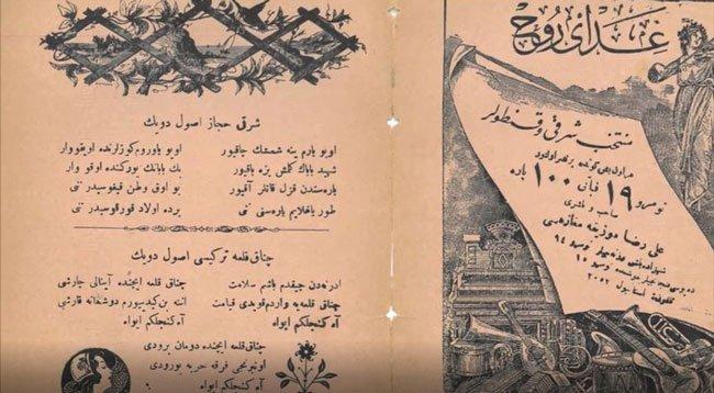 'Çanakkale Türküsü'nün İki Farklı Versiyonu Arşivlerden Çıktı